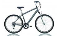Комфортный велосипед Merida Urban 6.9-v 26
